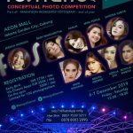 Fos Hare Day Conceptual Photo Competition